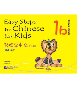 Easy Steps to Chinese for Kids- Word Cards 1B