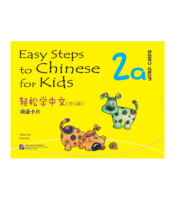 Easy Steps to Chinese for Kids- Word Cards 2A