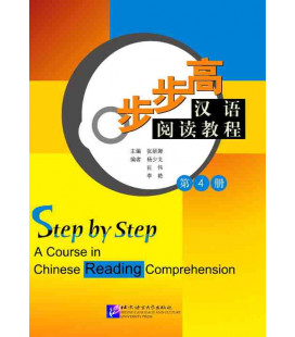 A Course in Chinese Reading Comprehension: Step by Step Band 4
