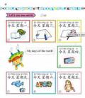 Easy Steps to Chinese for Kids- Textbook 2B (Incluye código QR)