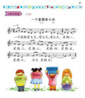 Easy Steps to Chinese for Kids- Textbook 2B (Code QR inclus)