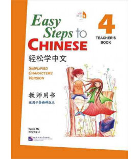 Easy Steps to Chinese 4 - Teacher's Book (CD incluso)