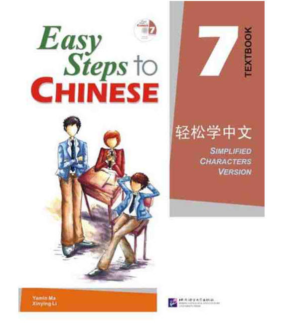 Easy Steps to Chinese 7 - Textbook (CD incluso)