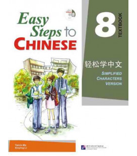 Easy Steps to Chinese 8 - Textbook (CD incluso)
