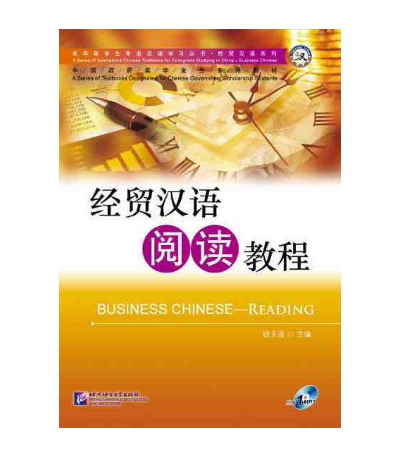 Business Chinese Reading (CD inklusive)