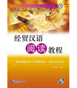 Business Chinese Reading (CD incluído)