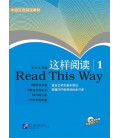Read This Way 1 (CD inclus)