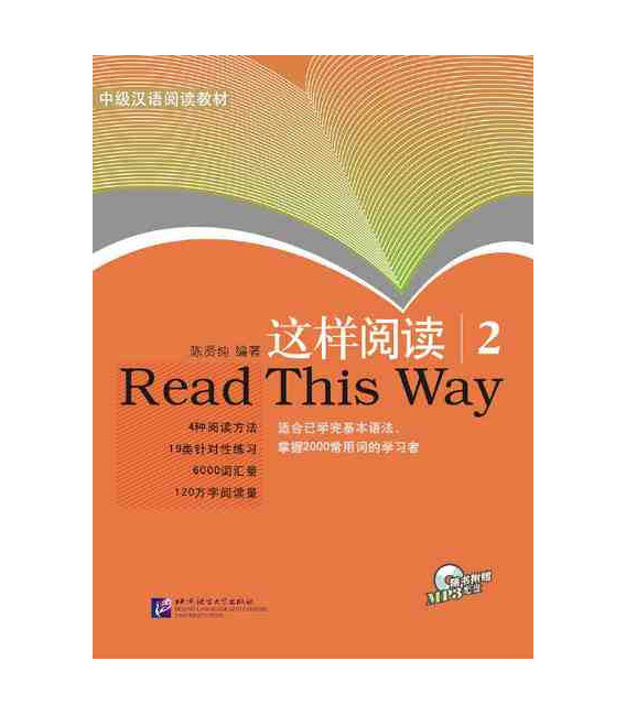 Read This Way 2 (Incluye CD)