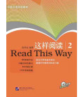 Read This Way 2 (CD incluso)