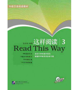 Read This Way 3 (CD incluso)