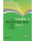 Read This Way 3 (CD inklusive)