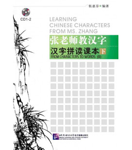 From Characters to Words B (CD - libro non incluso)