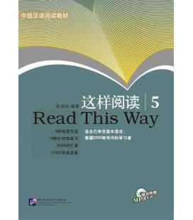 Read This Way 5 (CD inklusive)