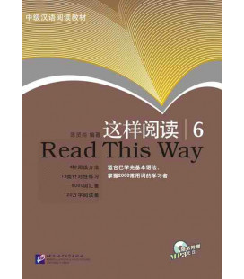 Read This Way 6 (CD inklusive)