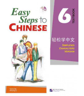 Easy Steps to Chinese 6 - Textbook (CD inclus)