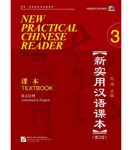 New Practical Chinese Reader 3. Textbook (2nd Edition) - CD inclus