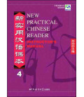 New Practical Chinese Reader 4. Instructor's Manual