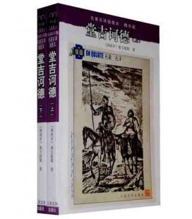 El Quijote (versión en chino con traducción de Yang Xiang) Pack de dos libros