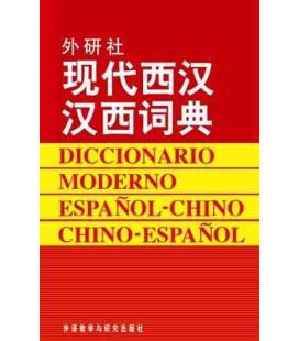 Modern dictionary Spanish-Chinese / Chinese-Spanish