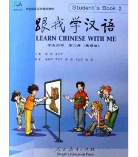 Aprende Chino Conmigo 2 (Learn Chinese with Me- Versión en inglés) - Textbook + 2 CD
