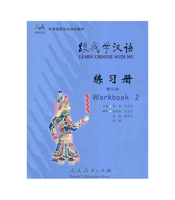 Aprende Chino Conmigo 2 (Learn Chinese with Me- Versione in inglese) - Workbook