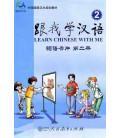 Aprende Chino Conmigo 2 (Learn Chinese with Me- Versione in inglese) - Schede di vocabolario