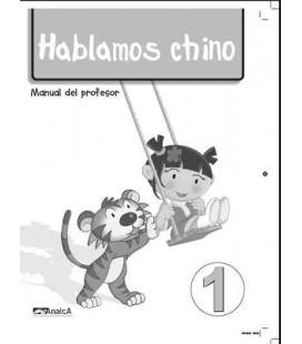 Hablamos chino 1 (Libro del professore)