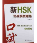 Hsk Simulated Test (Speaking)-CD inklusive
