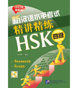 An Intensive Guide to the New HSK Test - Instruction and Practice- Level 4 (CD inclus)