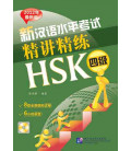 An Intensive Guide to the New HSK Test - Instruction and Practice- Level 4 (Incluye CD)