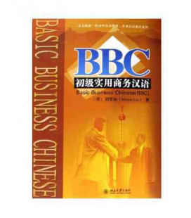 Basic Business Chinese (3 CDs inclus)