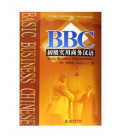 Basic Business Chinese (Includes 3 audio CDs)
