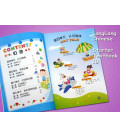 Lang Lang Chinese 1B (Yes Chinese - SET 1B- Textbook & Workbook)