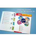 Lang Lang Chinese 2B (Yes Chinese - SET 2B- Textbook & Workbook)