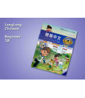 Lang Lang Chinese 4A (Yes Chinese - SET 4A- Textbook & Workbook)