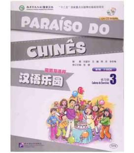 Paraíso do chinês. Caderno de exercícios 3 (CD inclus)