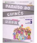 Paraíso do chinês. Caderno de exercícios 3 (CD incluso)