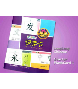 Lang Lang Chinese Flashcards 1 (Yes Chinese - Supplement to levels 1A and 1B)