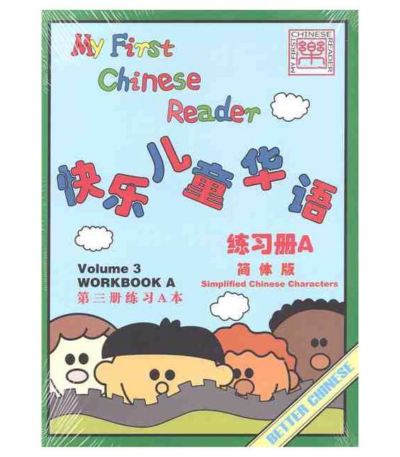 My First Chinese Reader- Student Workbook Set (2 books) Vol 3