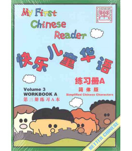 My First Chinese Reader- Student Workbook Set (2 books) Vol 3