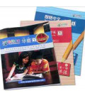 Lang Lang Chinese Huaxia 1 (Textbook + Workbooks)