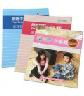 Lang Lang Chinese Huaxia 2 (Textbook + Workbooks)
