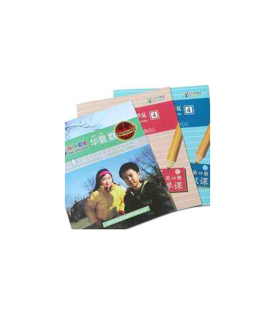 Lang Lang Chinese Huaxia 4 (Textbook + Workbooks)