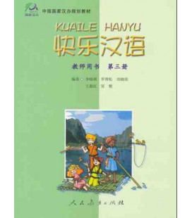 Kuaile Hanyu Vol 3 - Teacher's Book