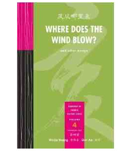WHERE DOES THE WIND BLOW? (AND OTHER ESSAYS)