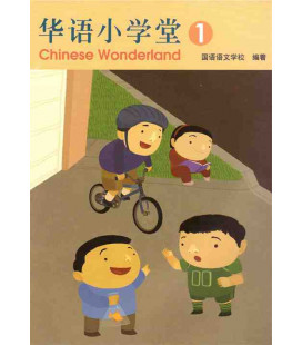 Chinese Wonderland Volume 1 (Textbook) - Incluye CD