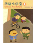 Chinese Wonderland Volume 1 (Textbook) - CD incluso