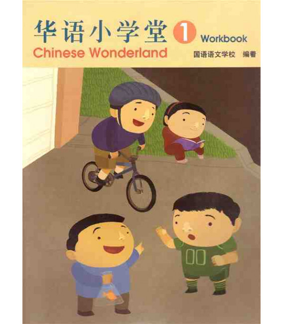 Chinese Wonderland Volume 1 (Workbook) - CD incluso