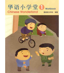 Chinese Wonderland Volume 1 (Workbook) - CD inklusive