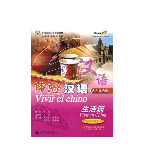 Vivir el chino- Vivir en China (CD included) Textbook